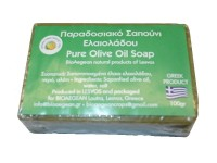 BIOAEGEN Olivenölseife