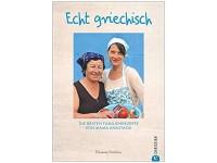 'Kochbuch: Echt griechisch'
