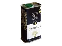 OPHELLIA Olivenöl 'EV250' LE